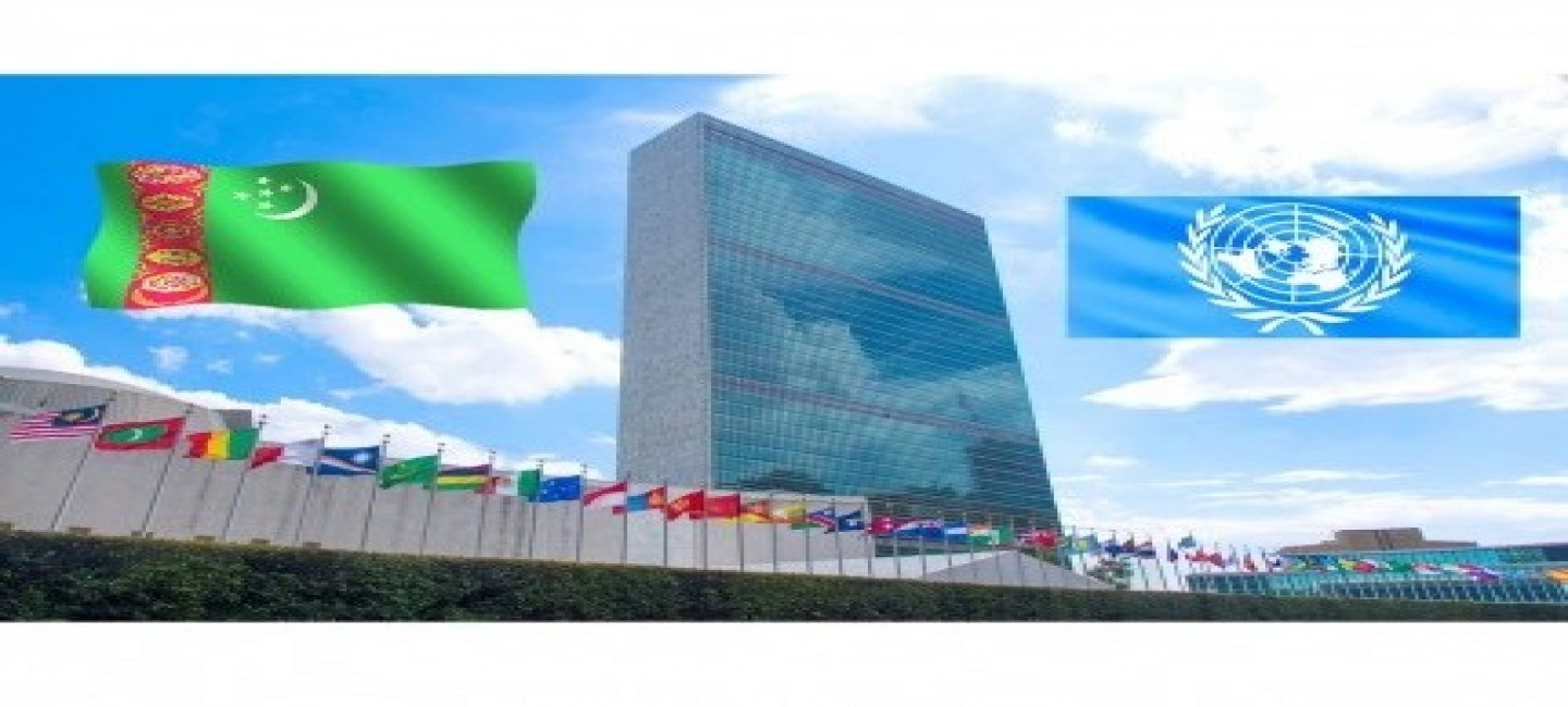 THE APPEAL OF THE JANUARY CONFERENCE IN HONOR OF NEUTRALITY IS RECOGNIZED AS THE DOCUMENT OF THE 74TH SESSION OF THE UN GENERAL ASSEMBLY