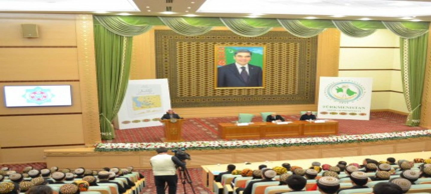 PRESENTATION OF THE BOOK OF THE PRESIDENT OF TURKMENISTAN WAS HELD AT THE INTERNATIONAL UNIVERSITY OF HUMANITIES AND DEVELOPMENT