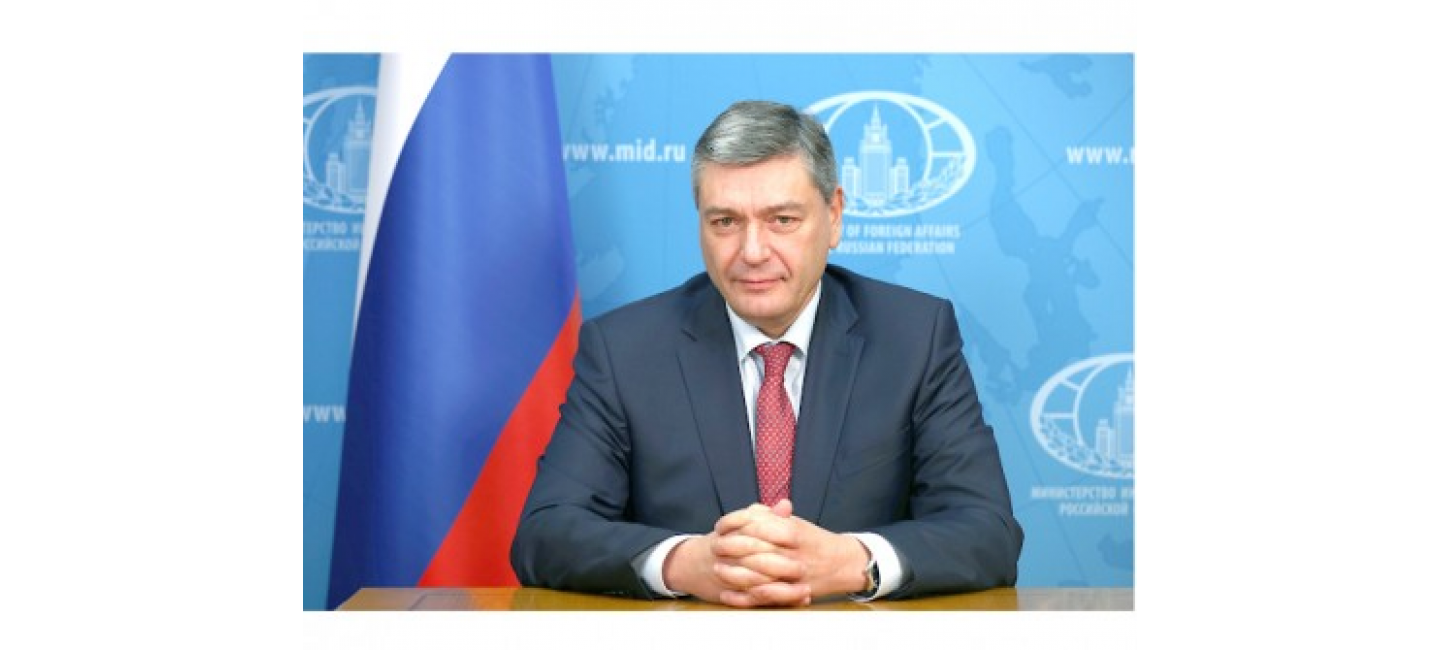 THE BILATERAL INTERDEPARTMENTAL CONSULTATIONS ON REGIONAL SECURITY WERE HELD IN MOSCOW
