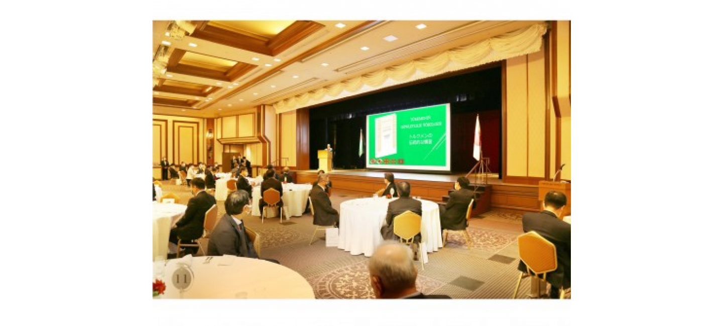 "THE PRESENTATION OF THE BOOK OF THE PRESIDENT OF TURKMENISTAN ""TRADITIONS OF TURKMEN STATEHOOD"" WAS HELD IN JAPAN"